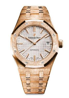 replica audemars piguet royal oak frosted gold 37mm